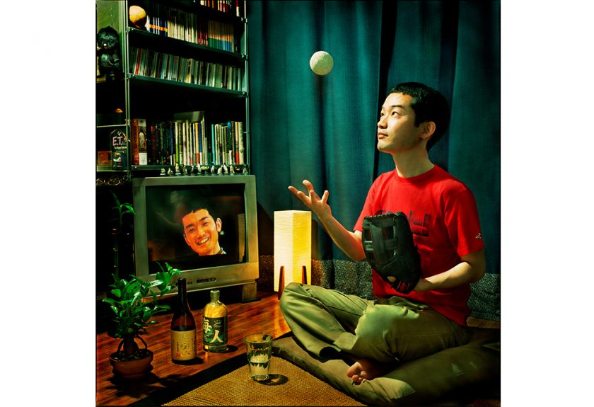 Mami Kiyoshi TAFMAG photographie interview News Reading Portraits