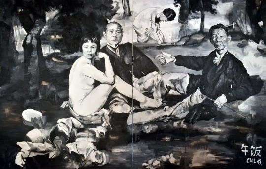 Etienne-Cail-Déjeuner-sur-lherbe-Manet-tafmag