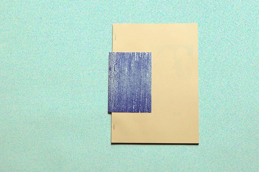 tafmag the arts factory magazine fanzine vues christ editions peintures graffeur artiste 01