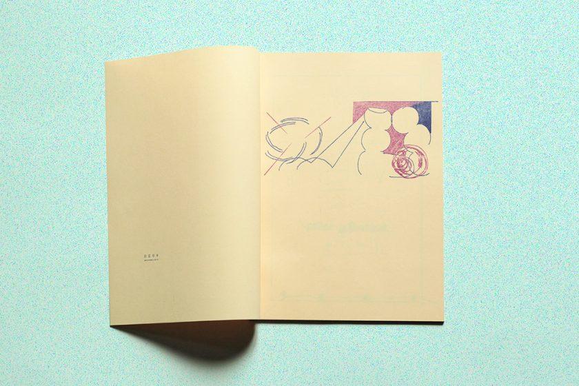 tafmag the arts factory magazine fanzine vues christ editions peintures graffeur artiste 02