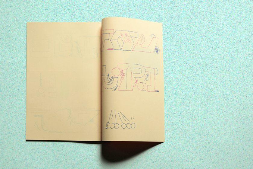 tafmag the arts factory magazine fanzine vues christ editions peintures graffeur artiste 07