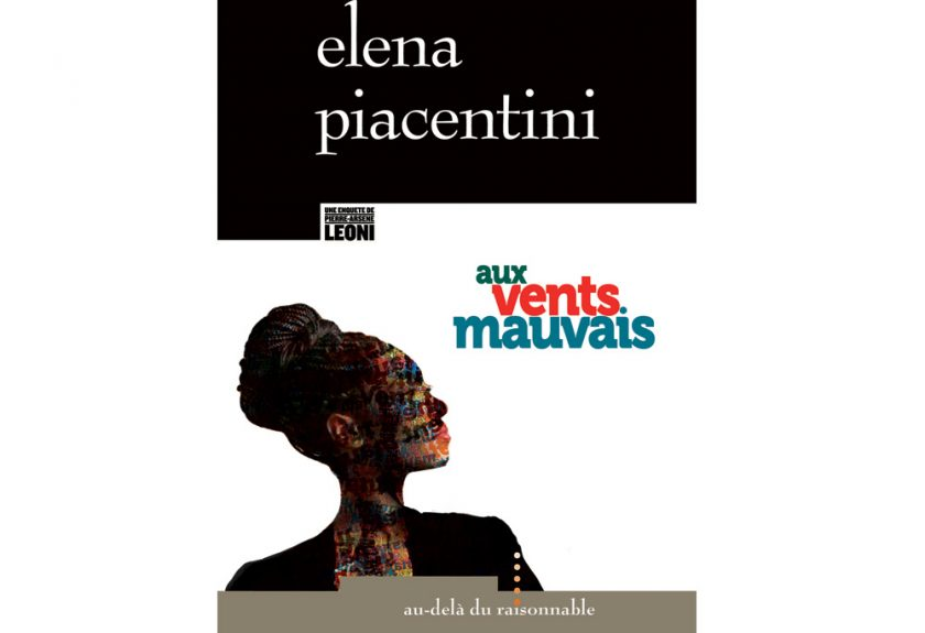 elena-piancentini-aux-vents-mauvais-au-dela-du-raisonable-tafmag-litterature