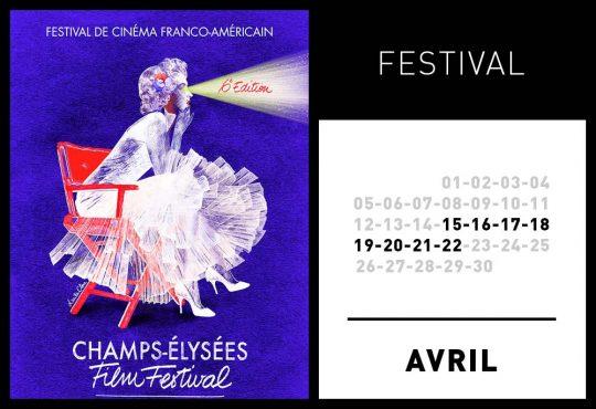CHAMPS-ELYSÉES FILM FESTIVAL #6 @ LES SALLES DES CHAMPS-ELYSÉES